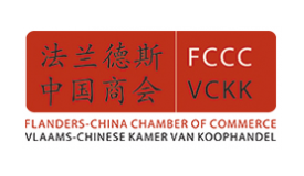 Flanders-China Chamber of Commerce (FCCC)